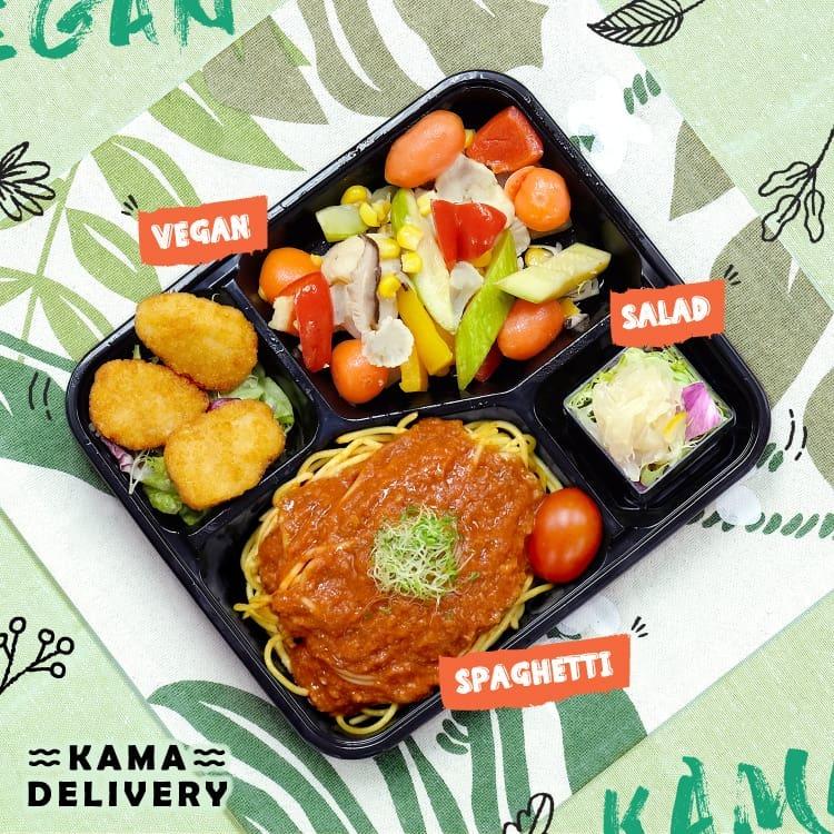 素食外賣午餐飯盒到會推薦【上班一族搵Lunch Box必食】|Kama Delivery到會外賣速遞服務