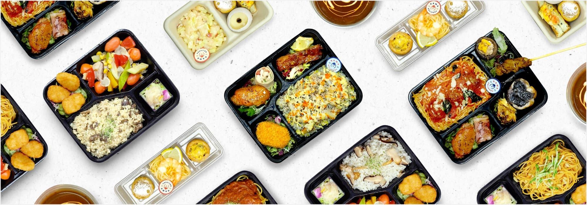 外賣午餐飯盒到會推介 【上班族嗌Lunch Box必睇】|Kama Delivery到會外賣速遞服務