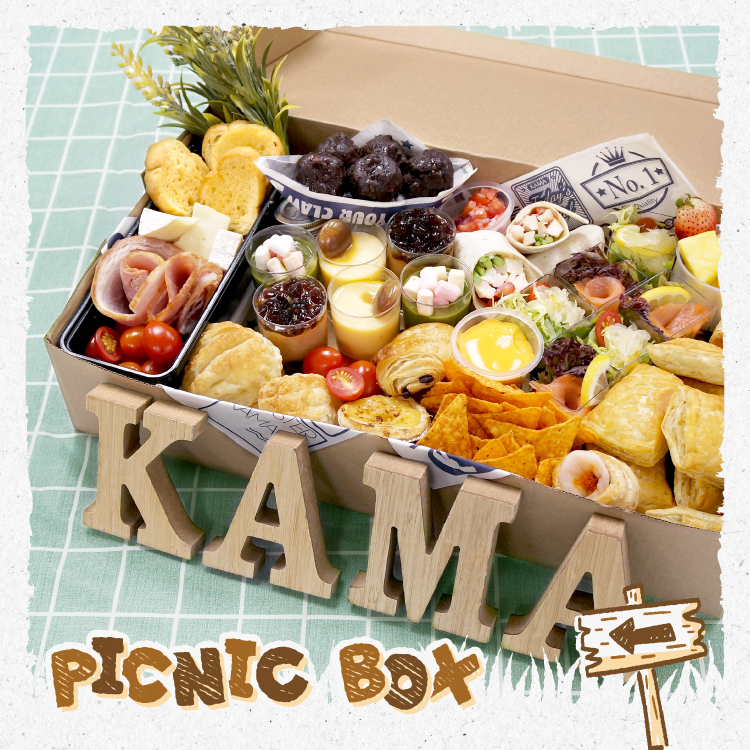 Kama野餐盒|3月14日白色情人節【2021求生攻略】|Kama Delivery到會外賣速遞服務