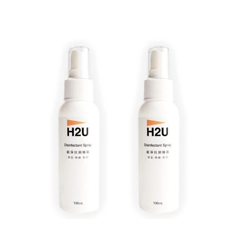 【買一送一】H2U銳淨抗菌除臭次氯酸噴霧x2瓶 (效期2021/09/03)