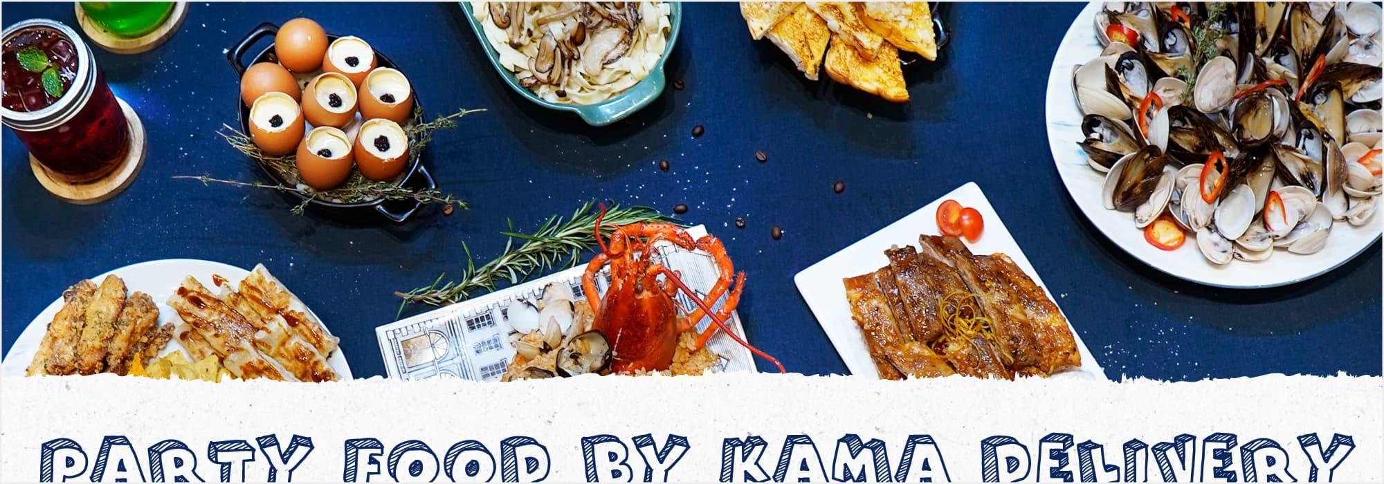 【派對食物外賣介紹】 免運費直送+贈送小食|Kama Delivery到會外賣速遞專家