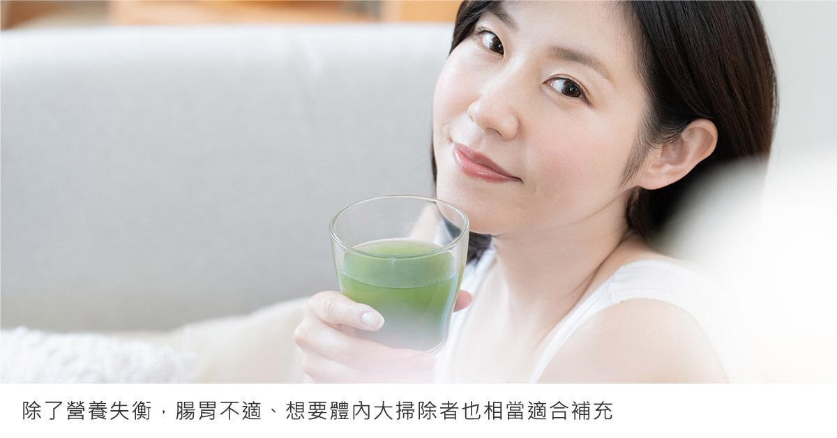 想要體內大掃除的人也相當適合喝青汁