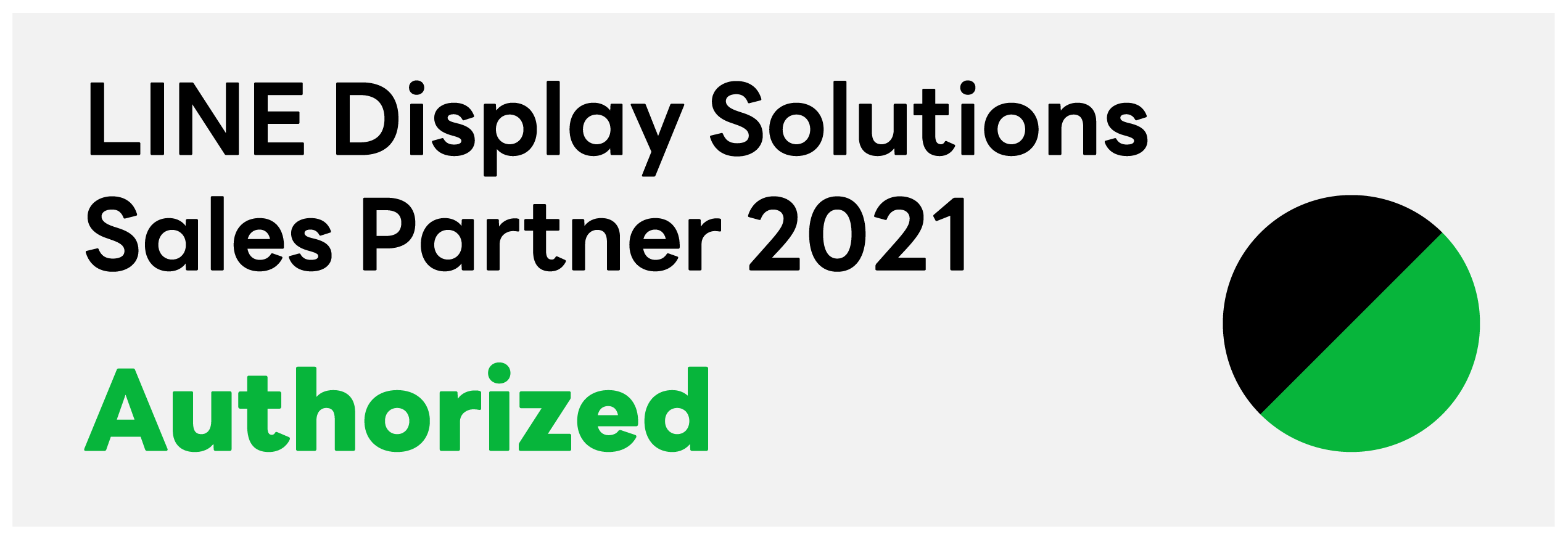 LINE Ads Platform Sales Partner 2021 Authorized