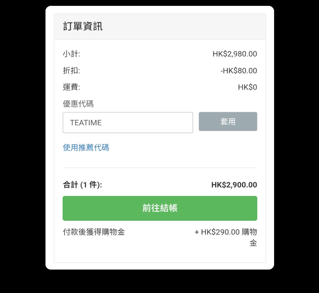 全單即減$80|【公司下午茶外賣推介2021【含訂購優惠碼】|Kama Delivery到會外賣速遞服務