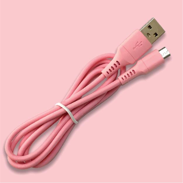 用電分類-USB
