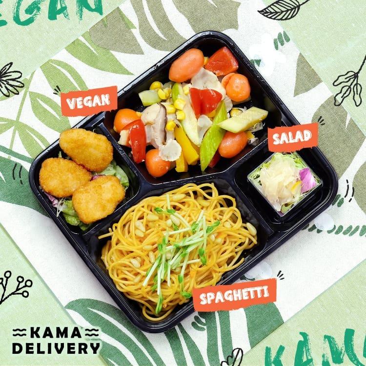 Kama健康素食餐盒 精緻到會推介2021【商務招待公司必備】 Kama Delivery到會外賣速遞服務