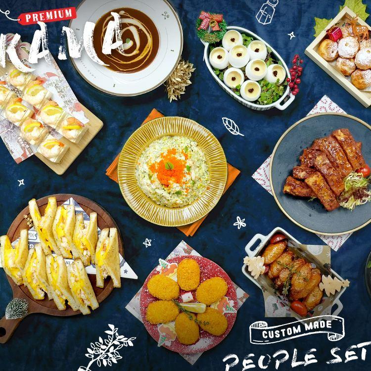 Premium Kama自選人數到會套餐