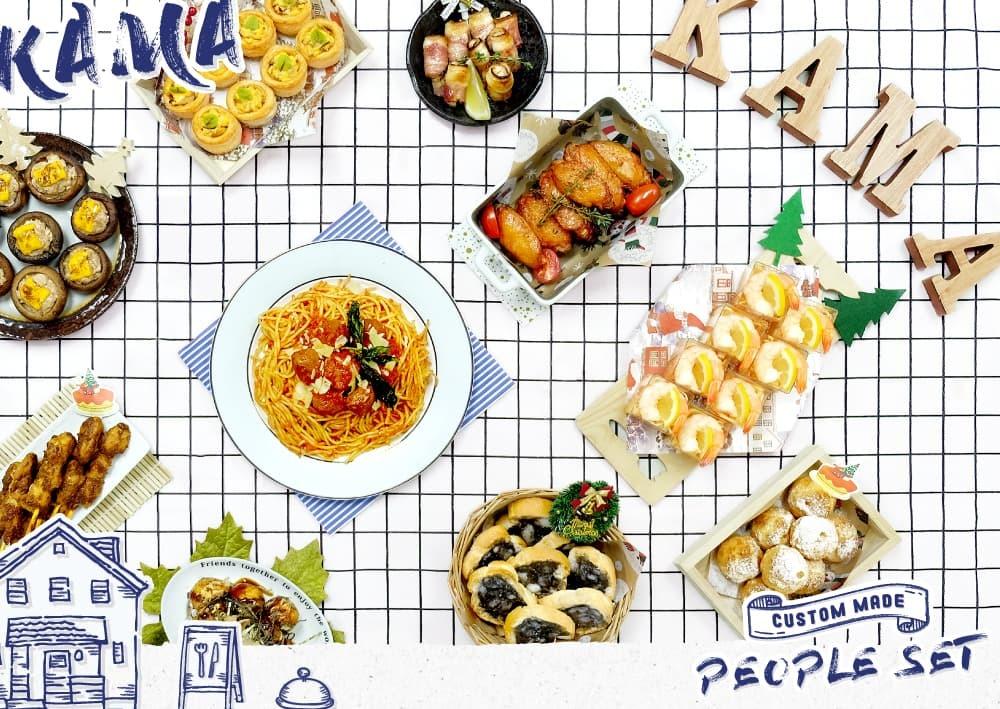 Kama自選人數套餐|學校到會美食外賣推介2021|Kama Delivery專為謝師宴、聯歡會、同學生日會、聖誕派對等場合服務