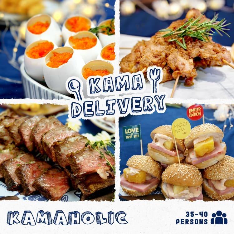 35-40人套餐|大型活動Party必睇|到會服務推薦2021|Kama Delivery到會外賣速遞專家