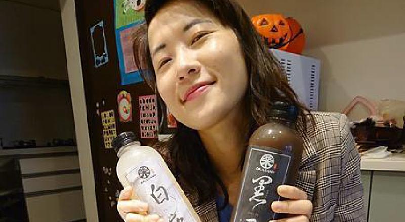 【部落客分享】O卡桑黑木耳飲品