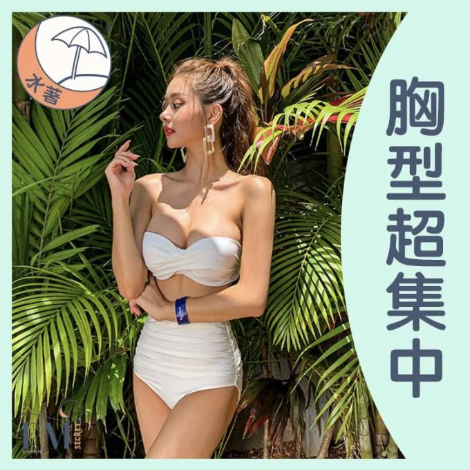白色抹胸爆乳泳衣