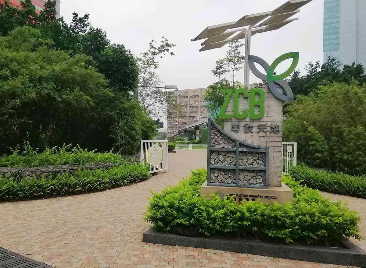 零碳天地|香港地親子活動去邊好【2021暑假篇】|Kama Delivery到會外賣速遞服務專家