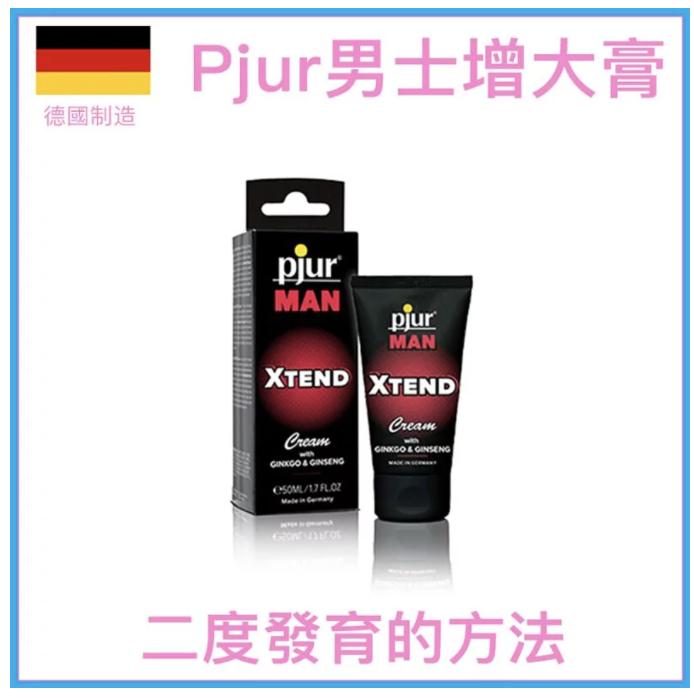pjur男士增大膏