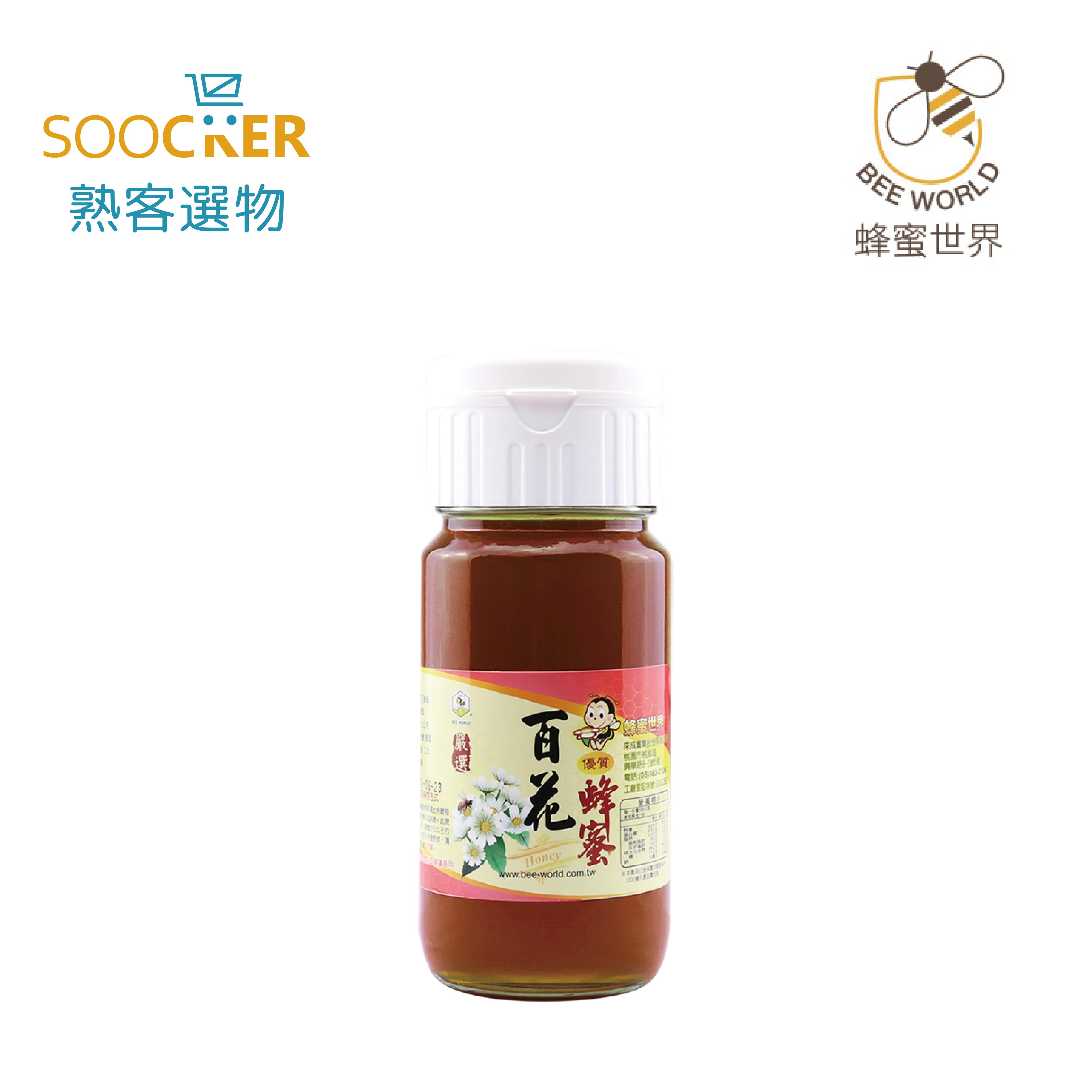 蜂蜜世界-台灣百花蜂蜜(700g)