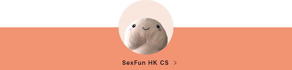 SexFun HK CS