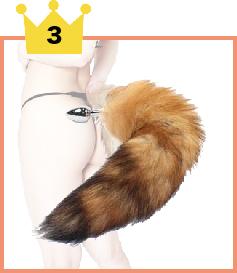 狐狸尾巴塞
