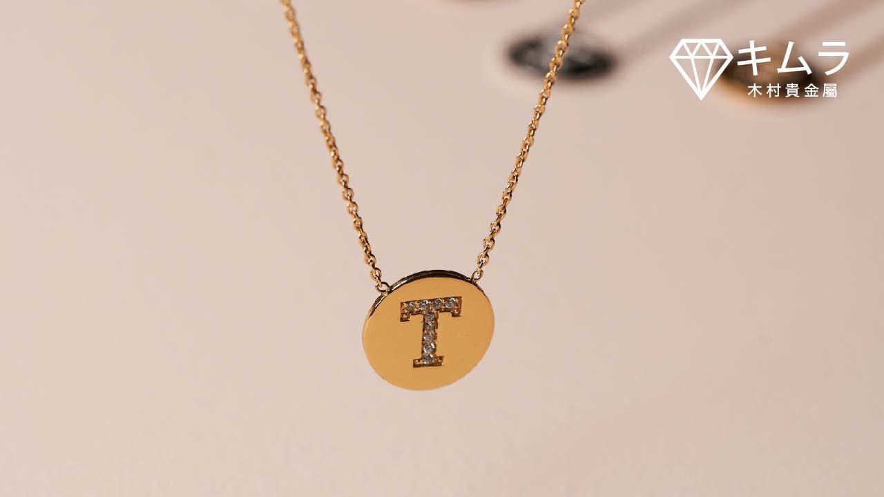 18K金字母項鍊,可客製化紀念性高,是網友送禮首選。