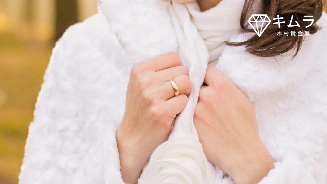 手指也會熱脹冷縮,冬天時戒指戴起來較鬆