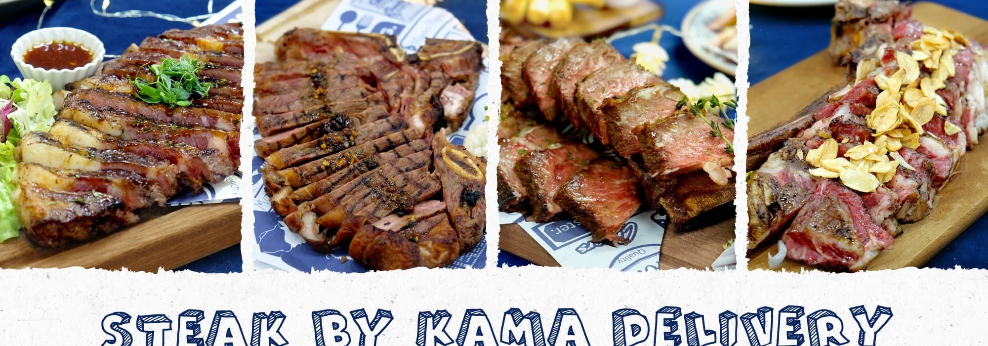 食肉獸福音【4款高質牛扒外賣必食推薦】|Kama Delivery到會服務專家
