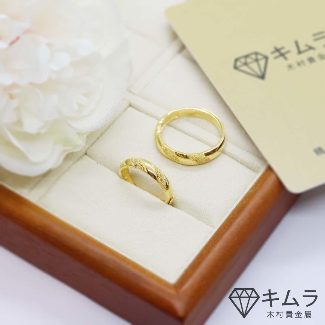 金項鍊、金戒指等金飾是非常討喜的長輩生日禮