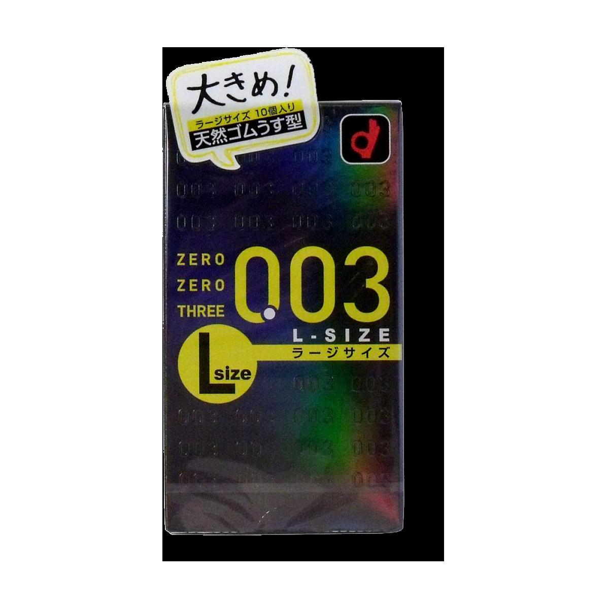 岡本003大碼套37mm