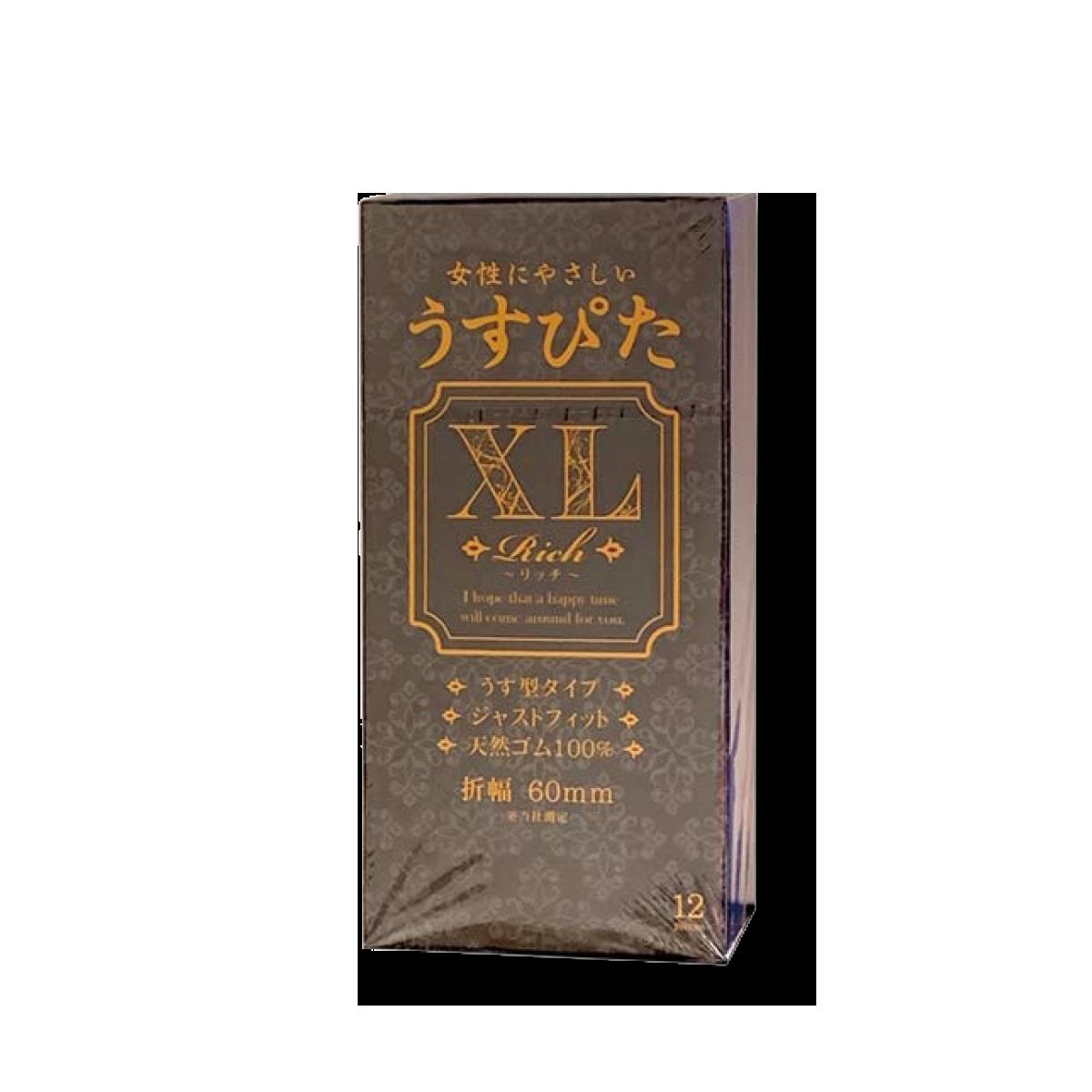 JapanMedicalXL潤滑套38mm