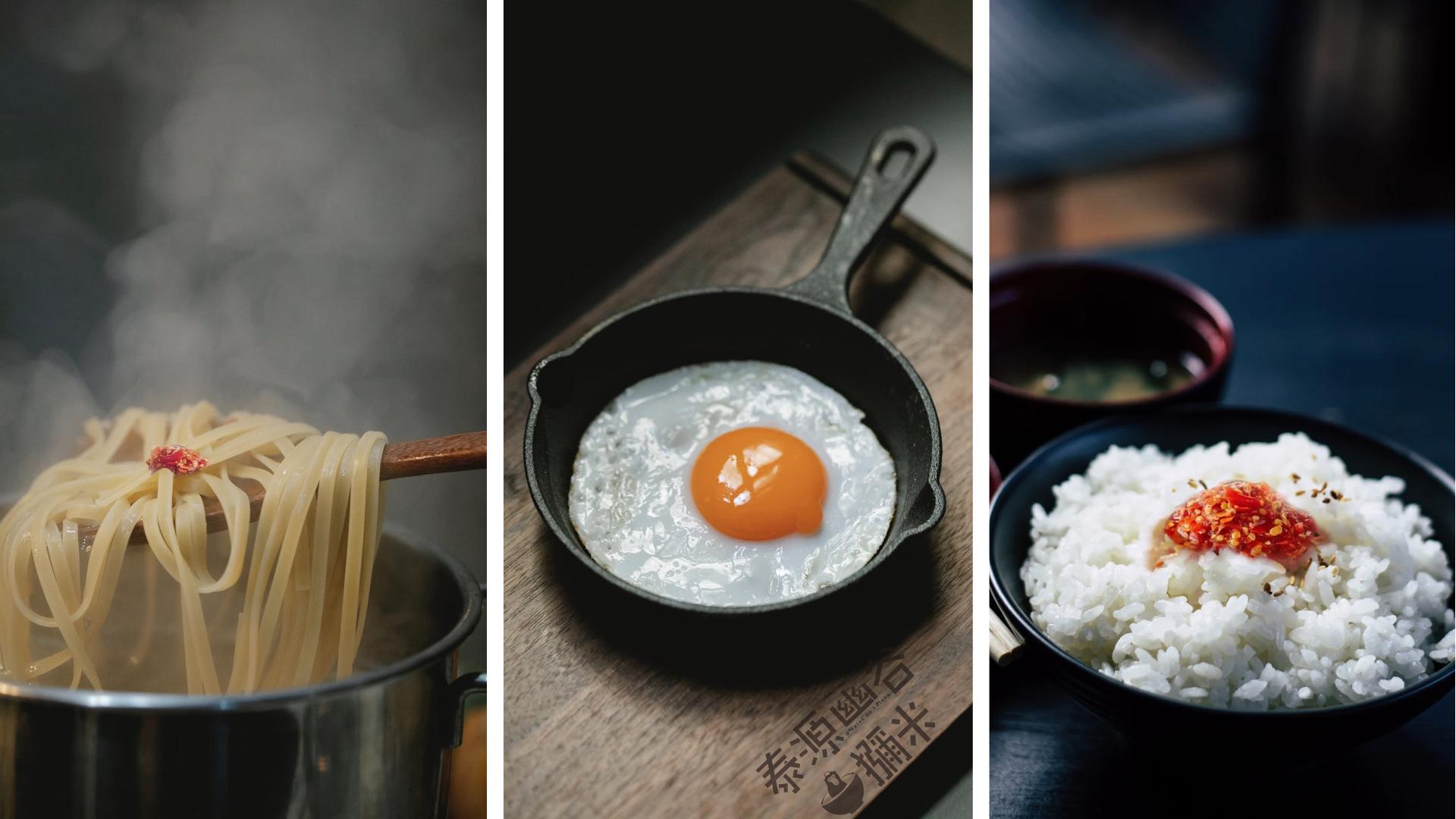 剛好的麵條、荷包蛋、白米飯都可以與馬告辣椒食用與獼米LOGO