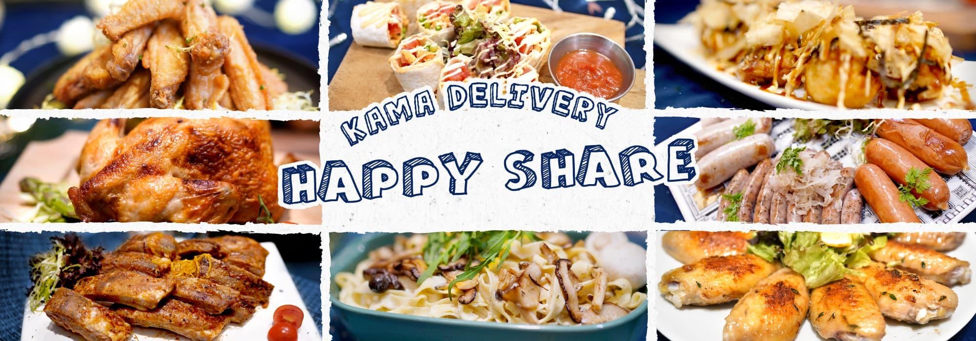 10人到會套餐推介 Kama Delivery