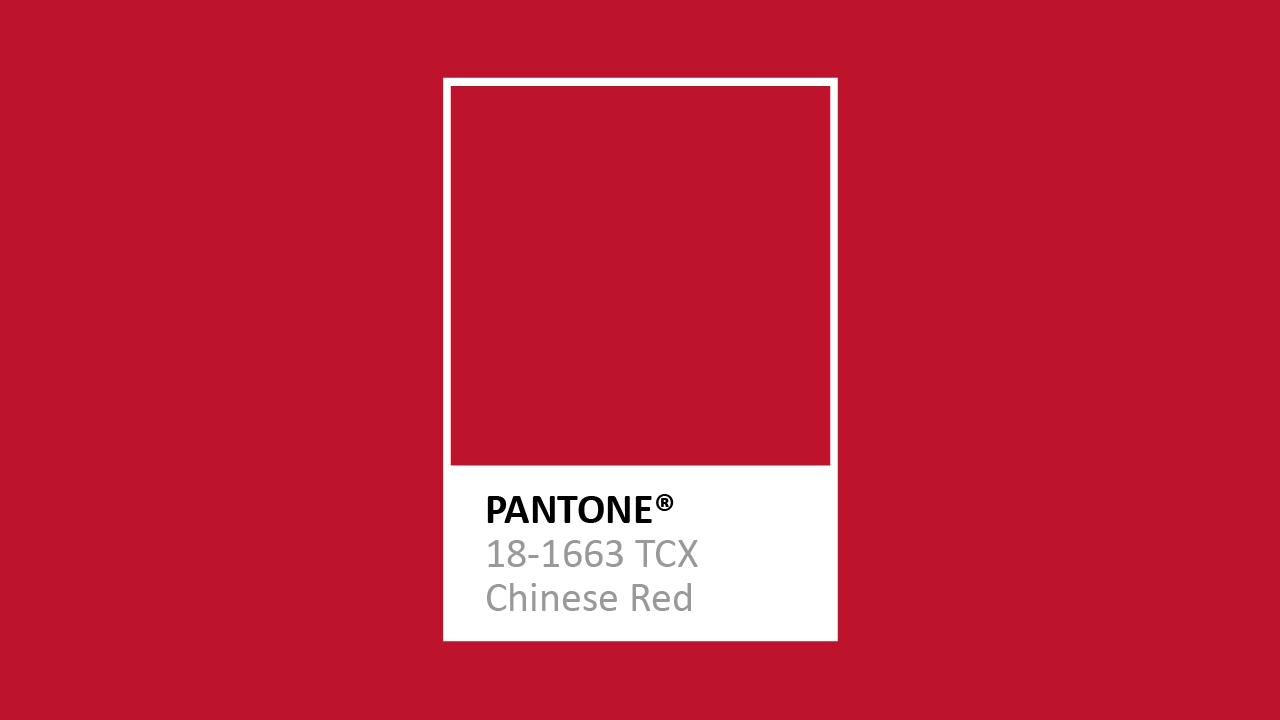 權威色彩開發與研究機構 Pantone 有一款 18-1663 TCX Chinese Red 直接點名為「中國紅」