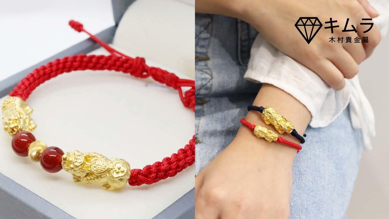 一般市售紅繩金飾為了強化耐用度會編織線繩,有些編織法也具有意涵,例如金剛結是長壽健康、平結則是祈願平安