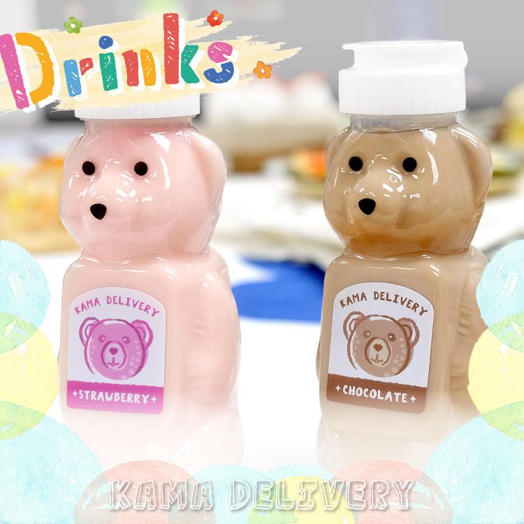 Kama Delivery推出的Little Friend Set生日到會派對套餐|Homemade Milkshake甜品