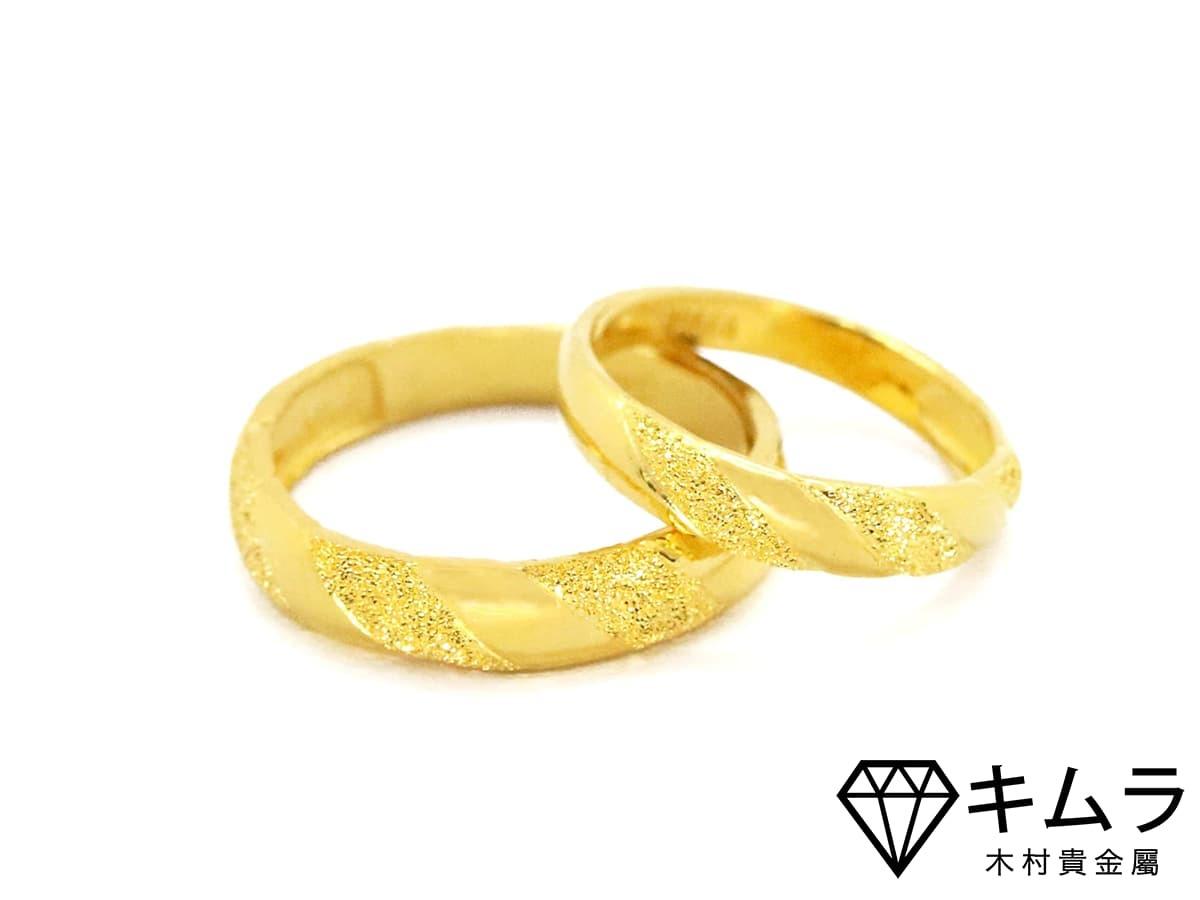 業界通常只要99.0%以上含金量即可稱為24K純金,由於黃金以外的金屬含量極低,故外觀顏色偏黃。