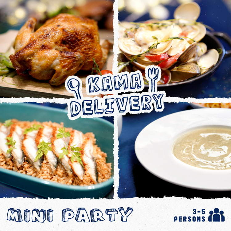 邨屋外賣套餐食物份量適合3-5人迷你聚餐外賣享用 專享村屋外賣優惠 Kama Delivery Catering