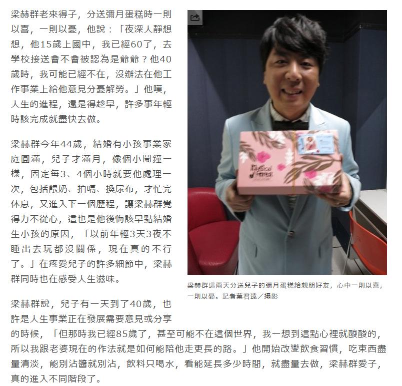 滿月禮盒推薦_彌月蛋糕推薦_糖村_網路推薦