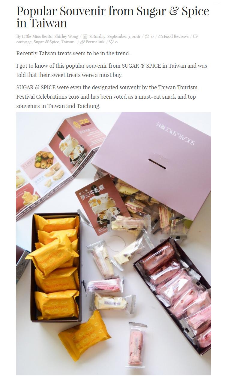 Must-Buy Taiwan Snack_Taiwan Gift Box_Sugar & Spice_Popular Taiwan Souvenir