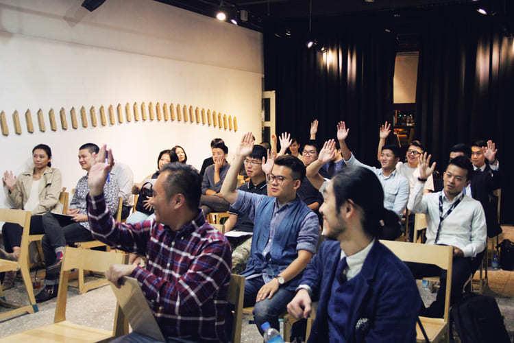踴躍參與講座的客人