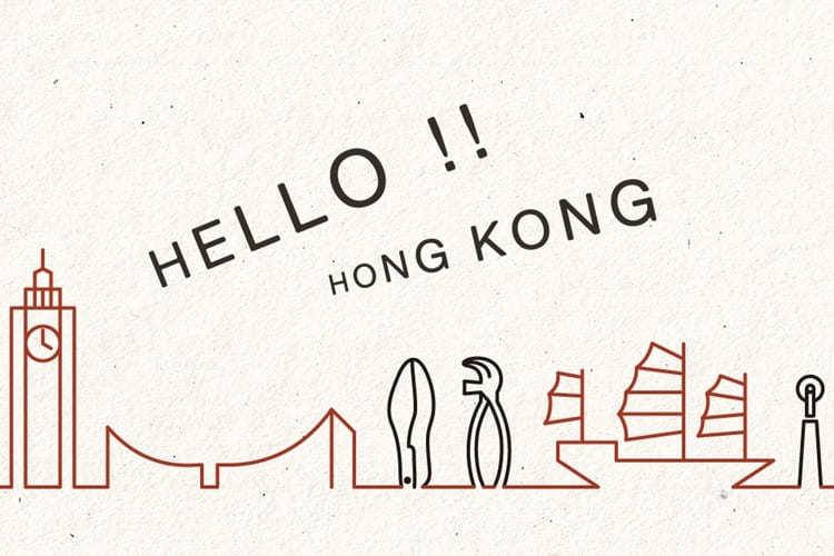 哈樓香港 從台灣來的林果良品