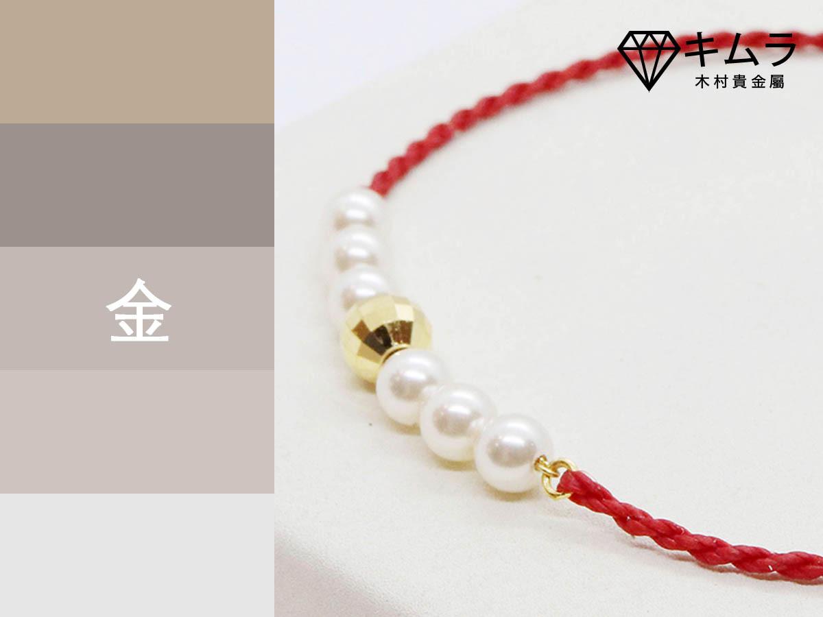 純白珍珠招桃花手繩帶給金行人珍惜自己的力量。