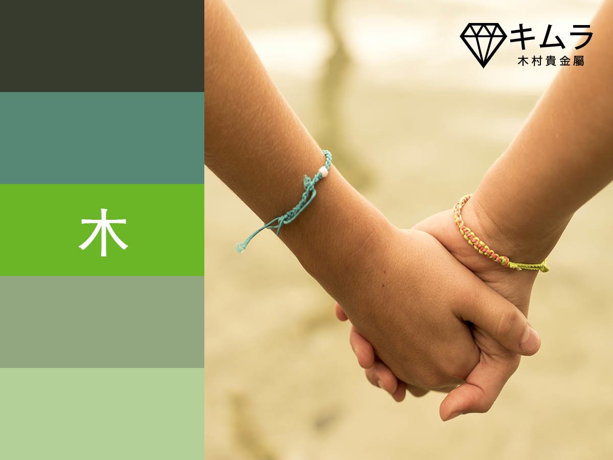 木行人代表色為綠色,個性溫和、重視團隊合作,卻容易被視為不善表達自己想法
