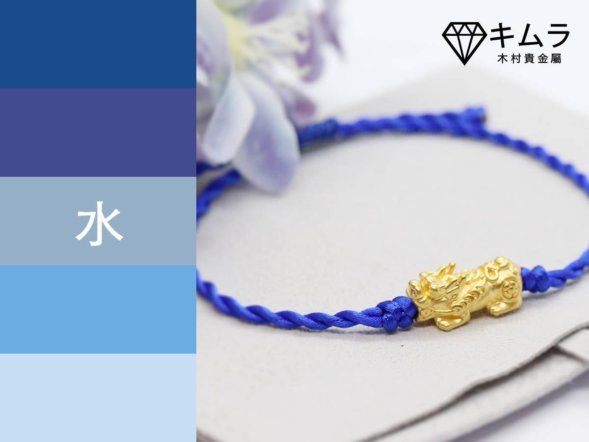 水行人代表色為藍色,給人安全信賴感也有些特立獨行。