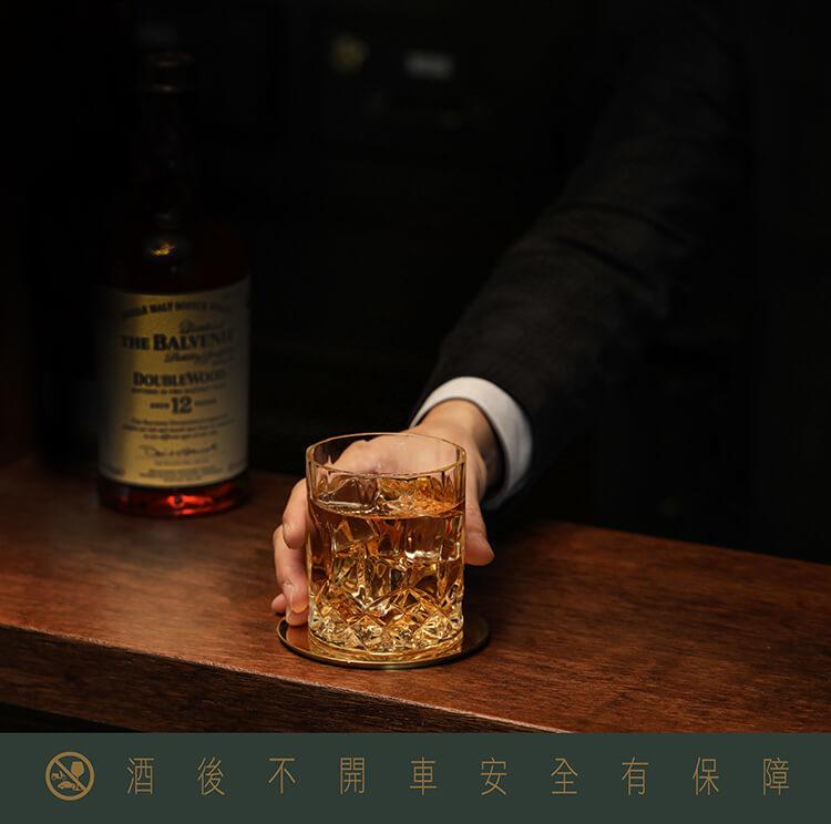一杯威士忌