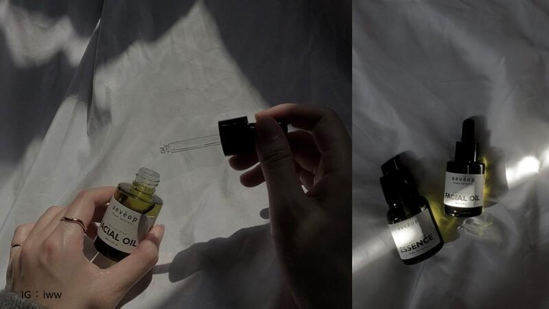aeveop 純素植物保養油