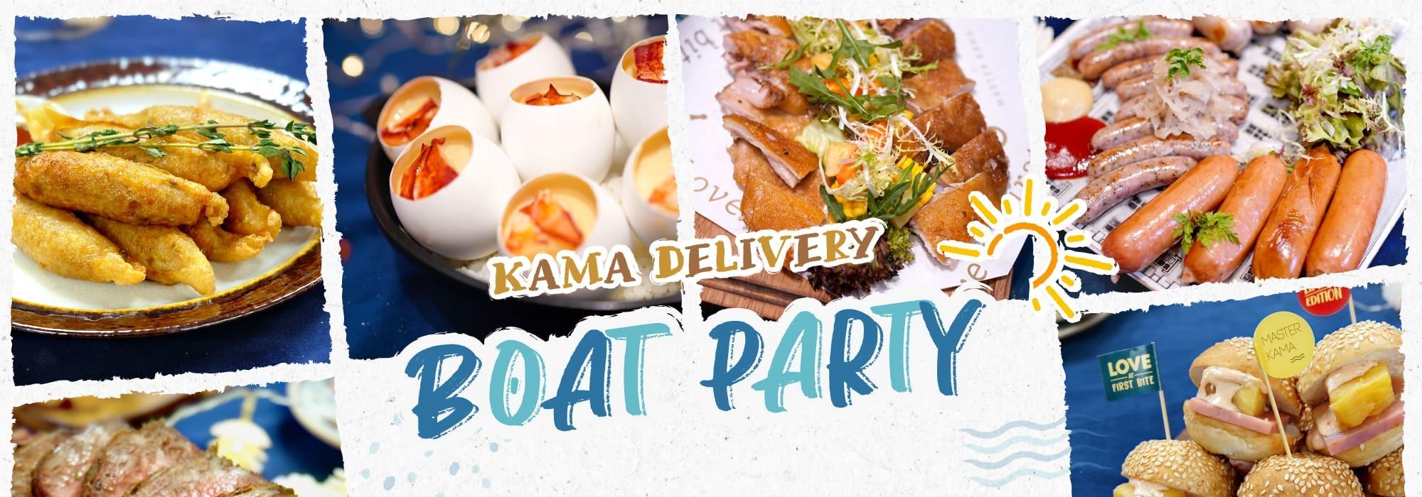 遊船河到會美食推薦2021|Kama Delivery外賣速遞服務專家