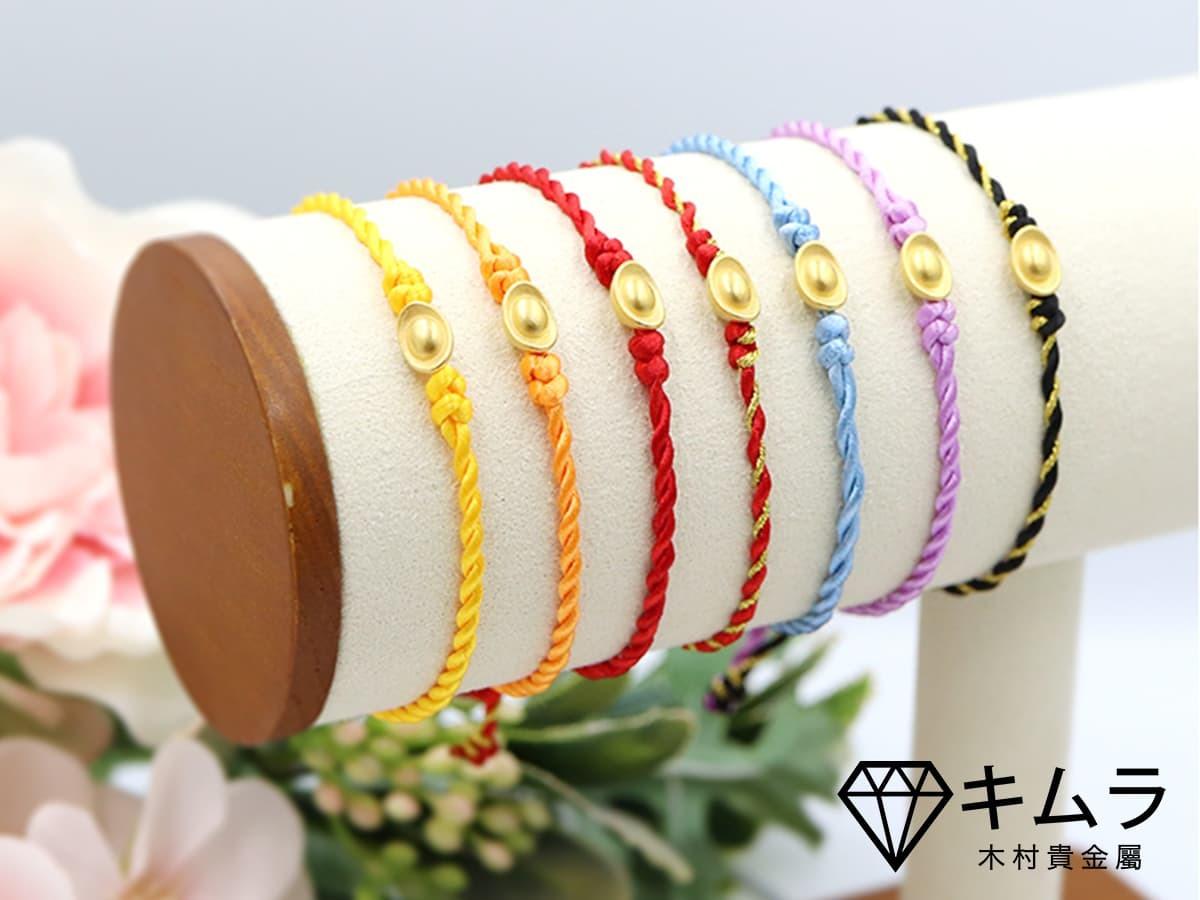 純金元寶手繩,有多種顏色可挑選,可與幸運色搭配。