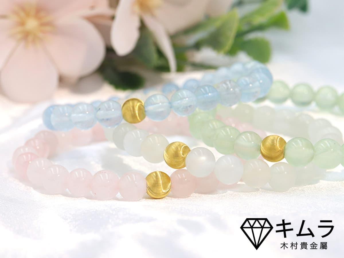 黃金貓眼珠與能量水晶的搭配,加持財氣與能量。