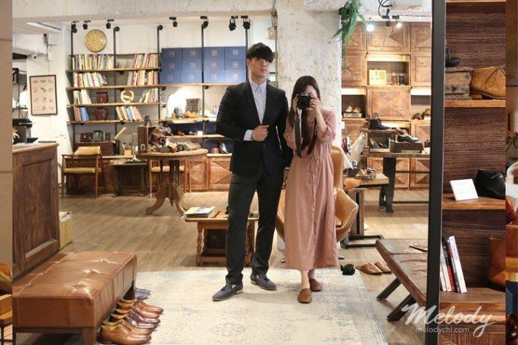 婚禮專欄部落客Melody與老公Kevin在林果良品台北松菸概念店