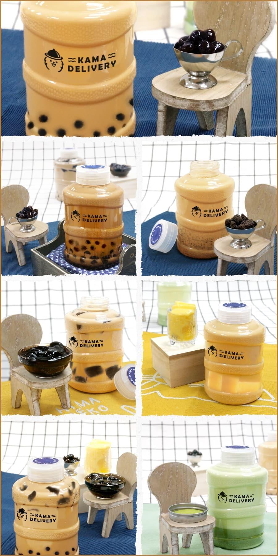 Kama Delivery推出的奶茶到會飲品系列