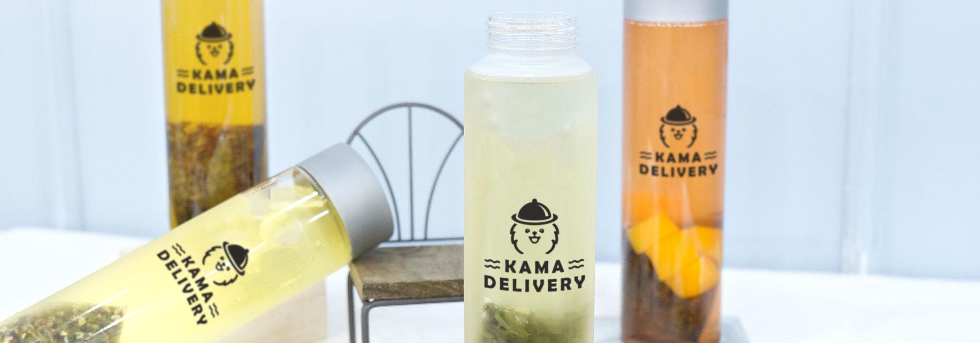 飲品到會重新定義 Kama Delivery外賣速遞服務