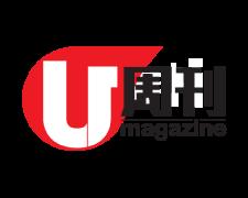 U Magazine介紹Kama Delivery的特大桶裝珍珠奶茶