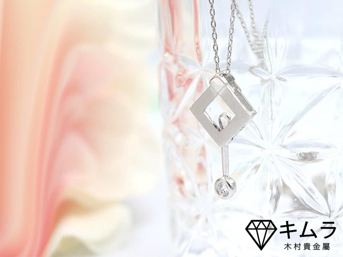 鑽石證書會標明國際鑽石鑑定標準,購買鑽石前可請店員拿出保證書。